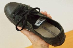 靴が臭いまま使用している様子